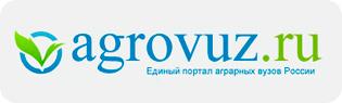 Единый портал аграрных вузов РФ
